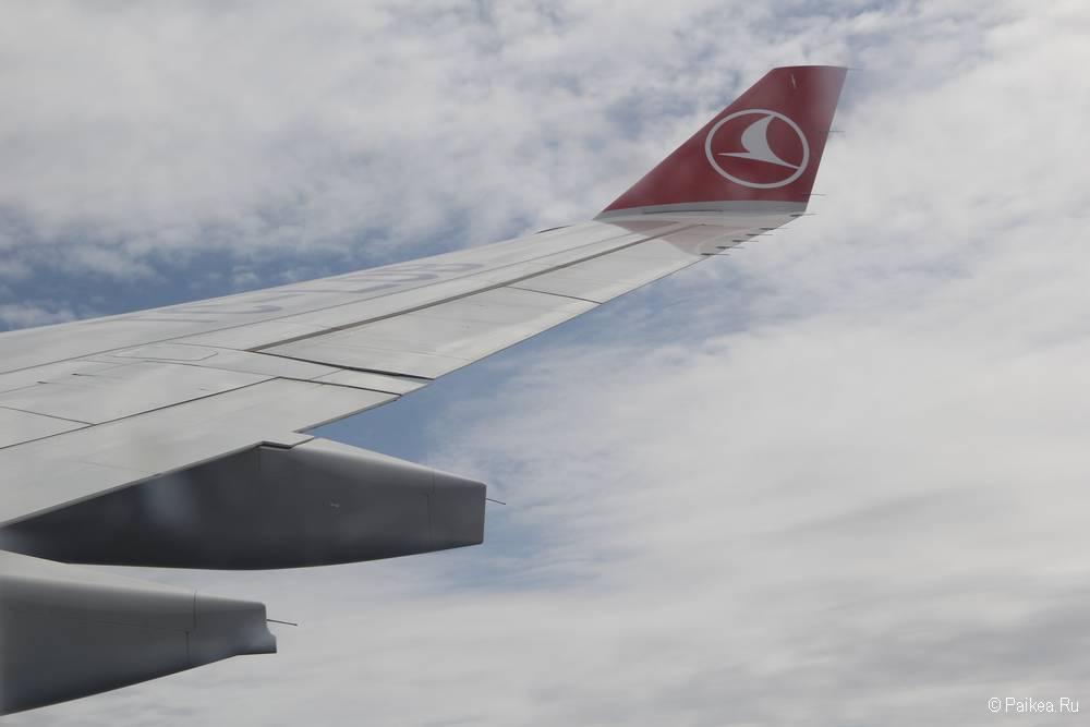 Пересадка в Стамбуле Туркиш Эйрлайнс 05