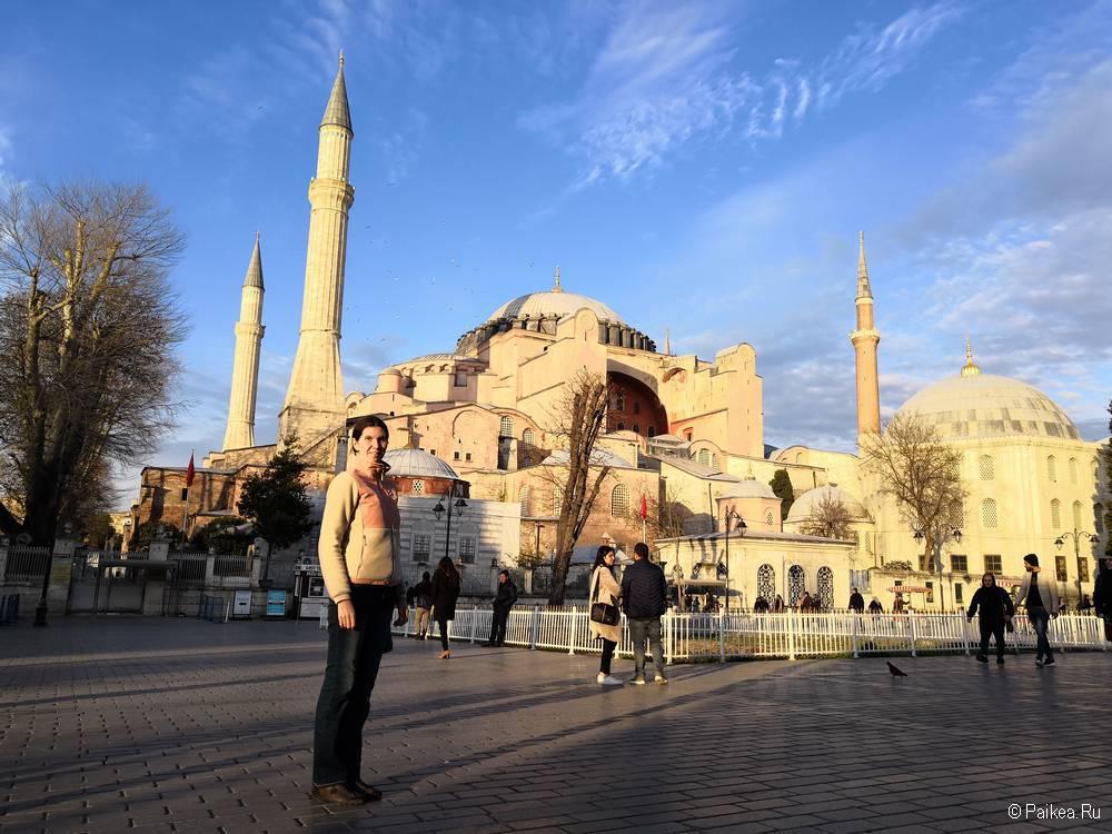 Пересадка в Стамбуле экскурсия Султанахмет