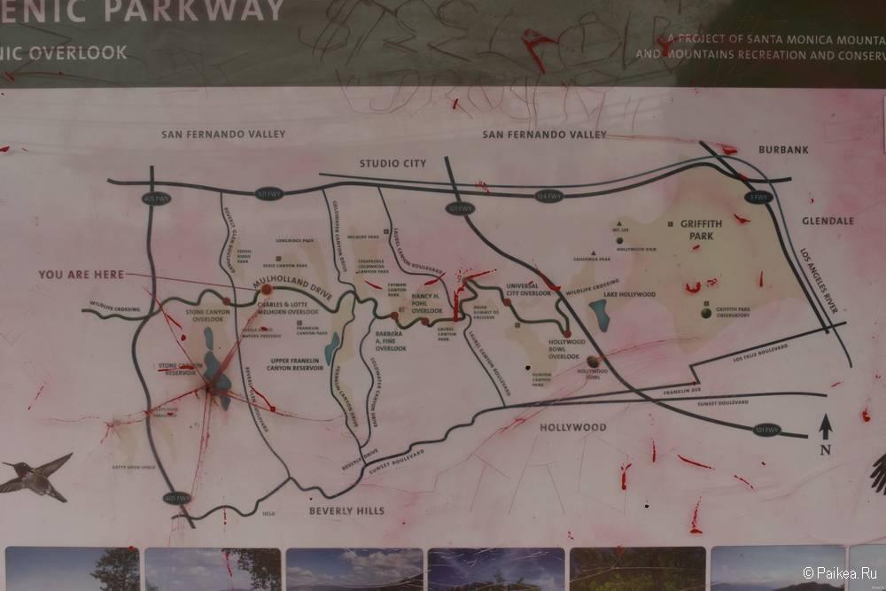 Схема маршрута по смотровым площадкам Малхолланд Драйв
