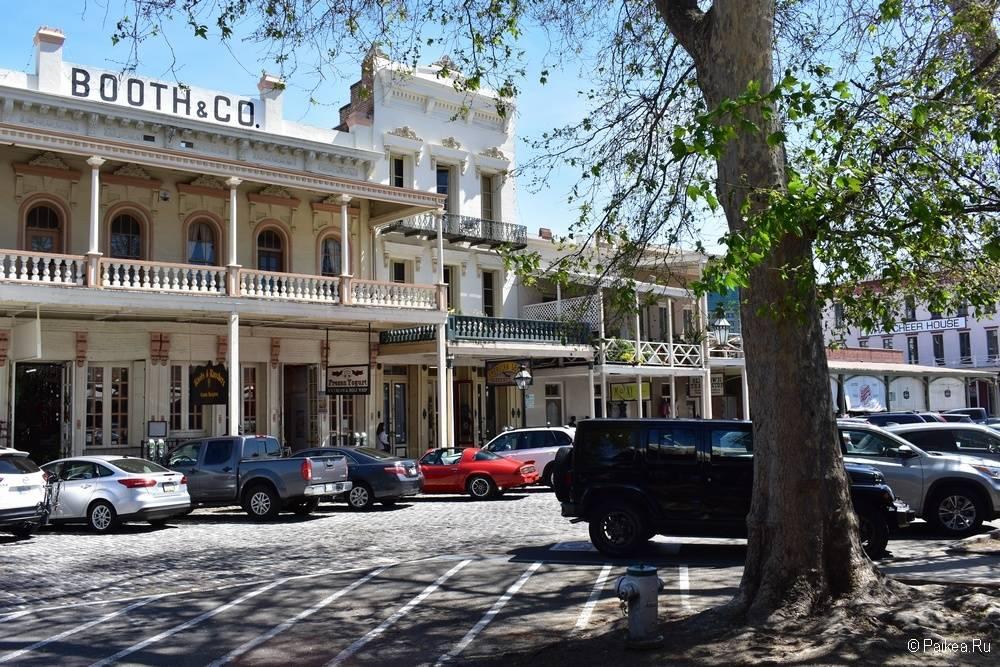Сакраменто Калифорния - Дом в центре старого города