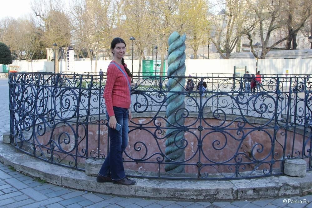 Поездка в Стамбул - Змеиная колонна