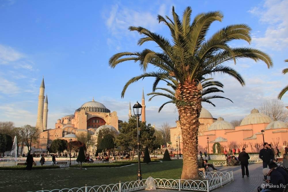 Стамбул площадь Султанахмет