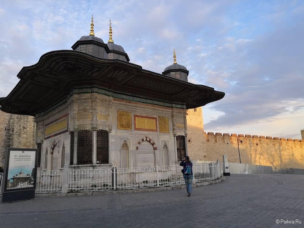 Стамбул дворец