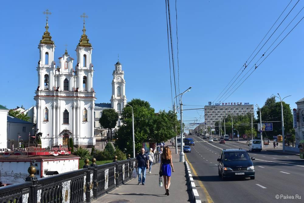 Поездка в Витебск - что посмотреть 125