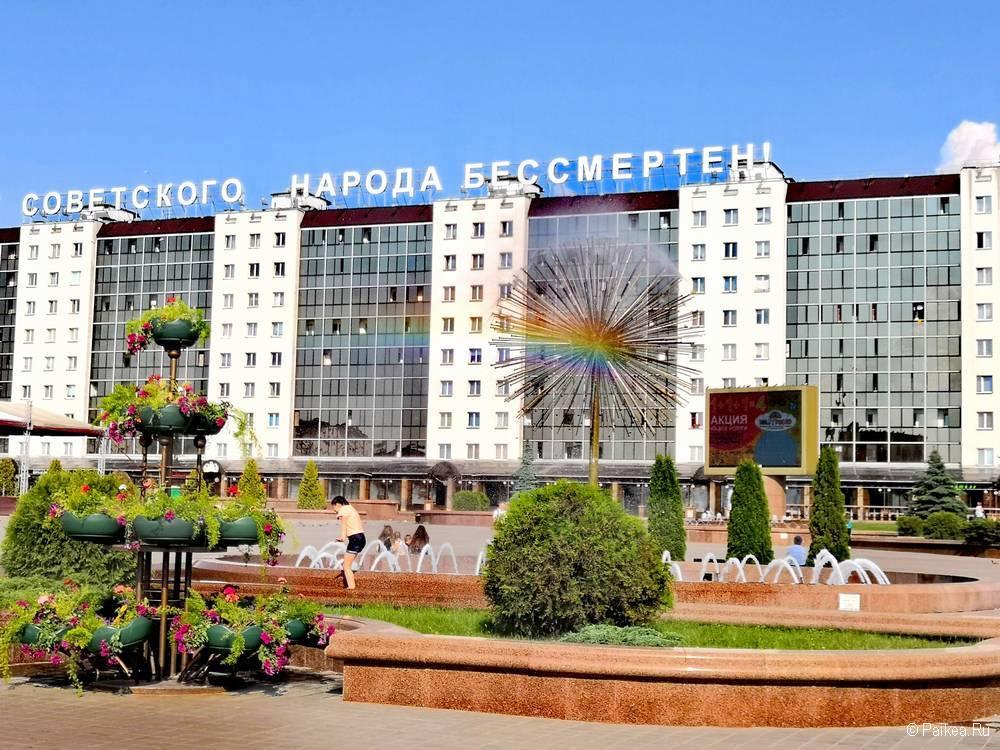 Поездка в Витебск самостоятельно