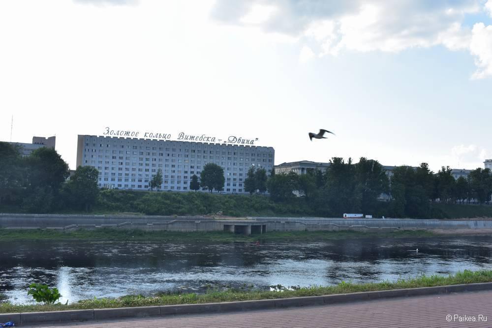 Гостиница Двина в Витебске