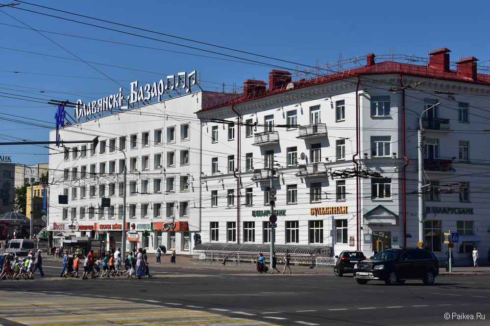 Поездка в город Витебск