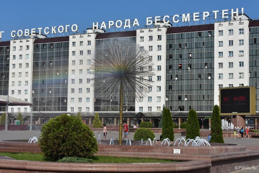 Фонтан на площади Победы в Витебске