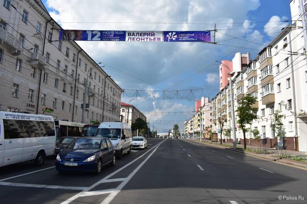 Маршрут поездки в Витебск