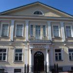 Поездка в Витебск - что посмотреть - Театр Лялька