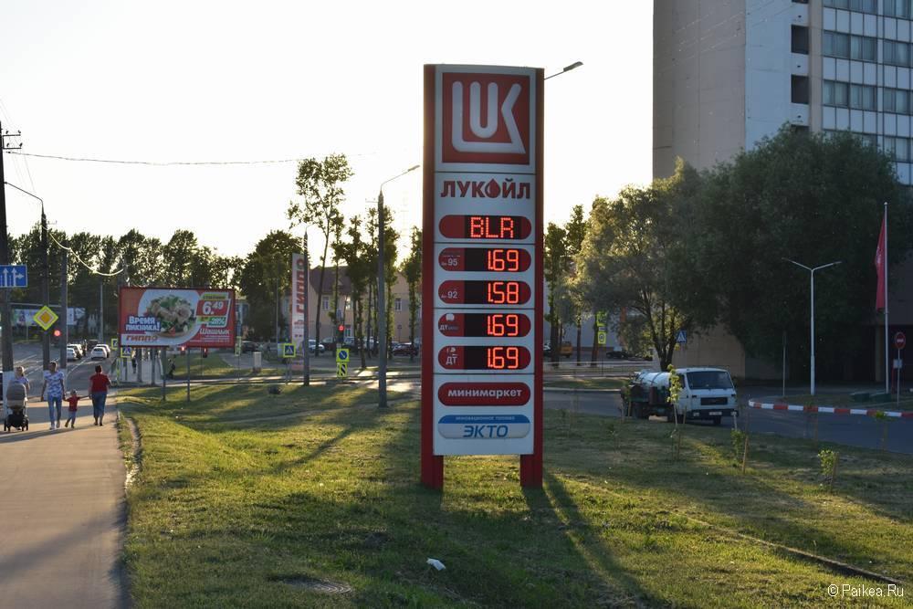 Сколько стоит бензин в Витебске