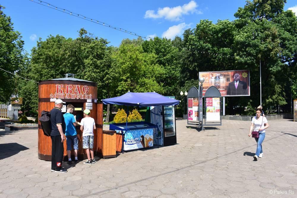 Квас и мороженое в Витебске