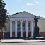 Поездка в Витебск - что посмотреть - Филармония