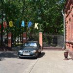 Поездка в Витебск - что посмотреть - Витебский зоопарк