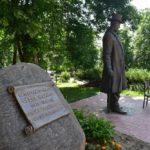 Поездка в Витебск - что посмотреть - Памятник великану