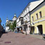 Поездка в Витебск - что посмотреть - Улица Крылова