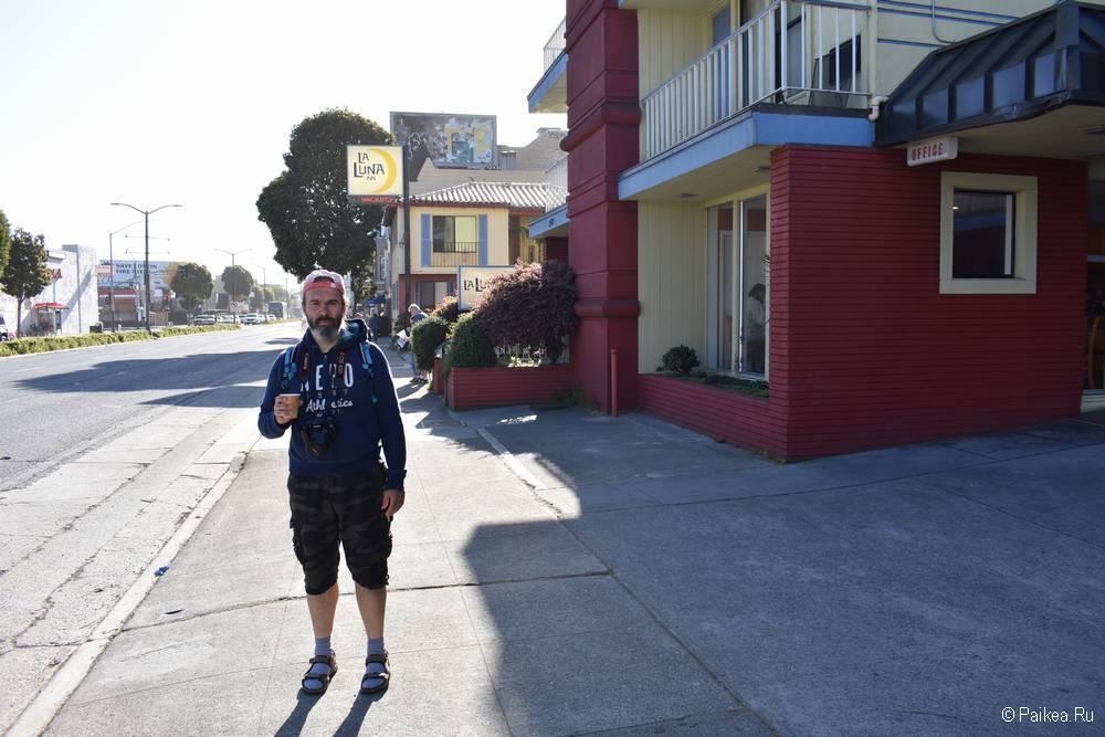 Недорогой отель в Сан-Франциско с бесплатной парковкой 10