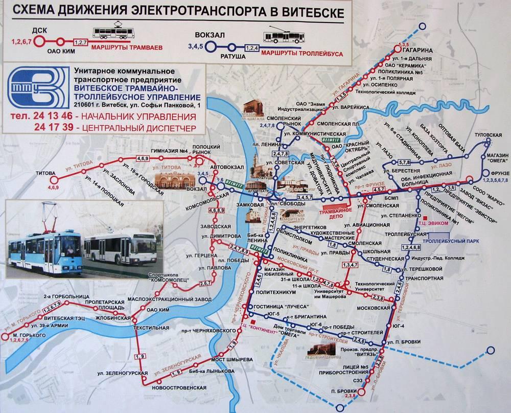 Схема транспорта Витебска
