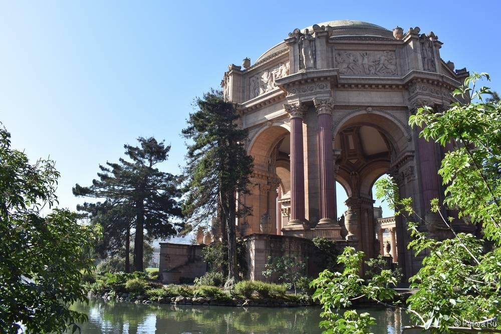 Дворец изящных искусств в сан-франциско