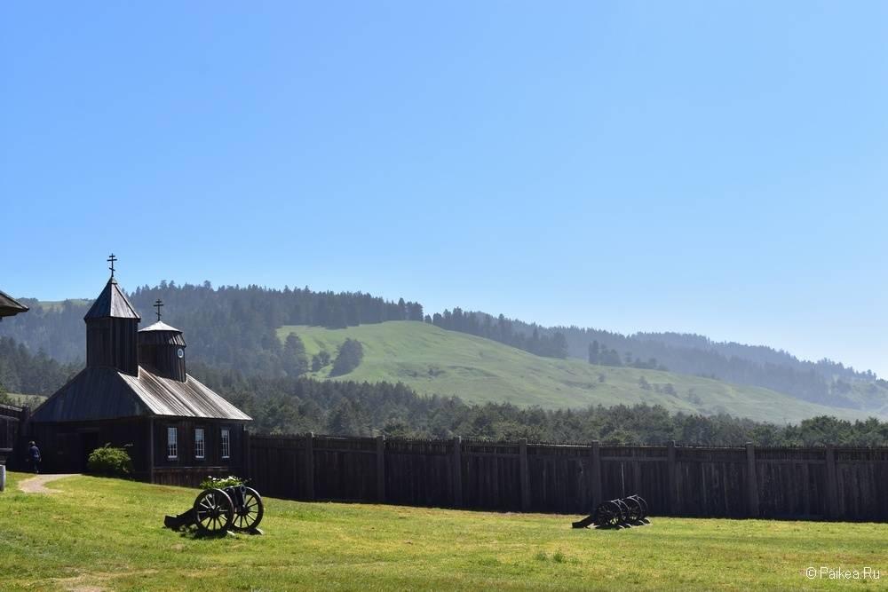 форт росс северная калифорния
